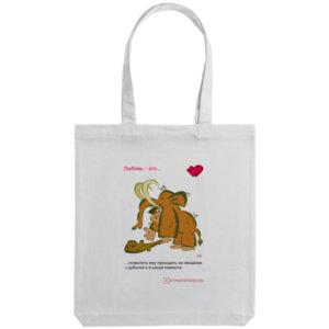 Холщовая сумка «Любовь в палеолите - 17», белая