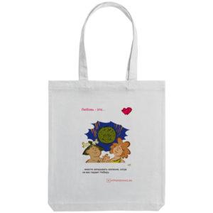 Холщовая сумка «Любовь в палеолите - 19», белая
