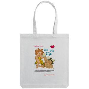 Холщовая сумка «Любовь в палеолите - 20», белая
