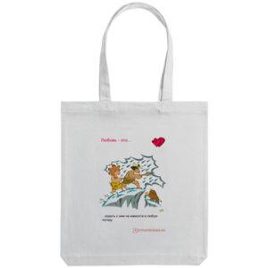 Холщовая сумка «Любовь в палеолите - 21», белая