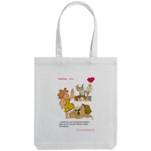 Холщовая сумка «Любовь в палеолите - 22», белая