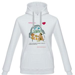 Толстовка с капюшоном «Любовь в палеолите - 23», белая