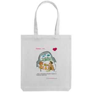 Холщовая сумка «Любовь в палеолите - 23», белая