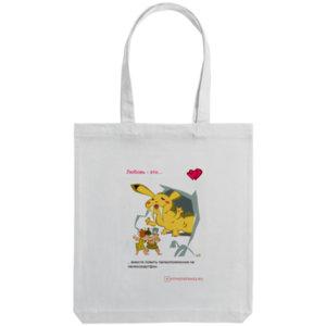 Холщовая сумка «Любовь в палеолите - 24», белая