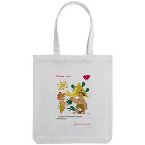 Холщовая сумка «Любовь в палеолите - 26», белая