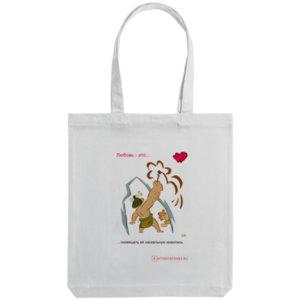 Холщовая сумка «Любовь в палеолите - 27», белая