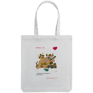 Холщовая сумка «Любовь в палеолите - 28», белая