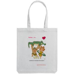Холщовая сумка «Любовь в палеолите - 31», белая