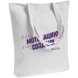 Холщовая сумка «Мотивация», белая