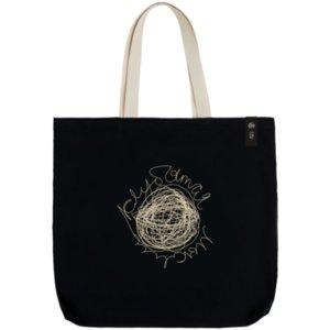 Холщовая сумка с вышивкой «Клубятся мысли», черная